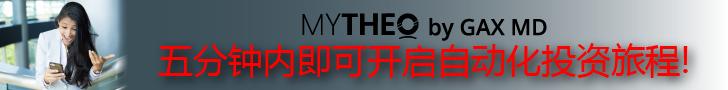 mytheo
